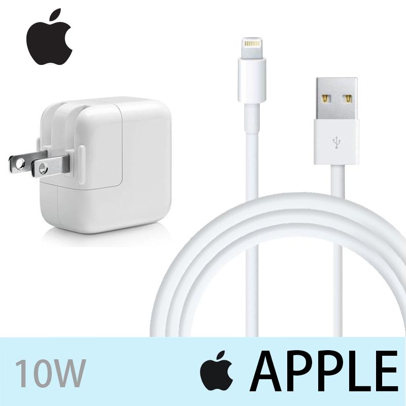 Apple【10W】iPad 原廠旅充頭+原廠傳輸線 充電組 iPhone 5/5c/5s/iPhone 6/6 Plus/iPhone 6s/6s Plus/SE/7/7 Plus/iPod nano 7/iPod touch 5/iPod touch 6/iPad mini/mini 2/iPad Air/iPad 5/Air 2/mini 3/mini 4/iPad Pro