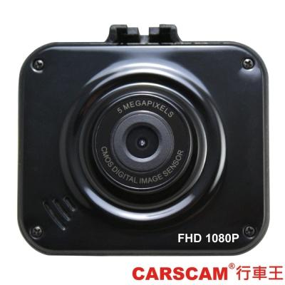 【純米小舖】CARSCAM行車王 MD600 Full HD 1080P 高畫質行車記錄器