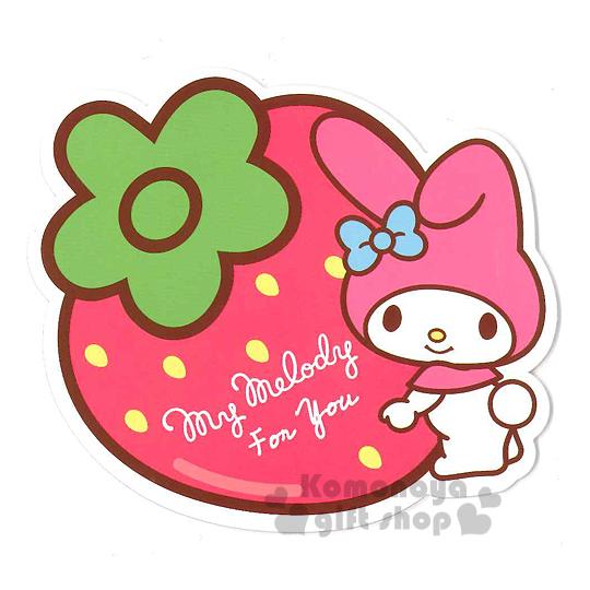 〔小禮堂〕美樂蒂 造型硬式萬用卡片《粉.站姿.拿草莓》附信封
