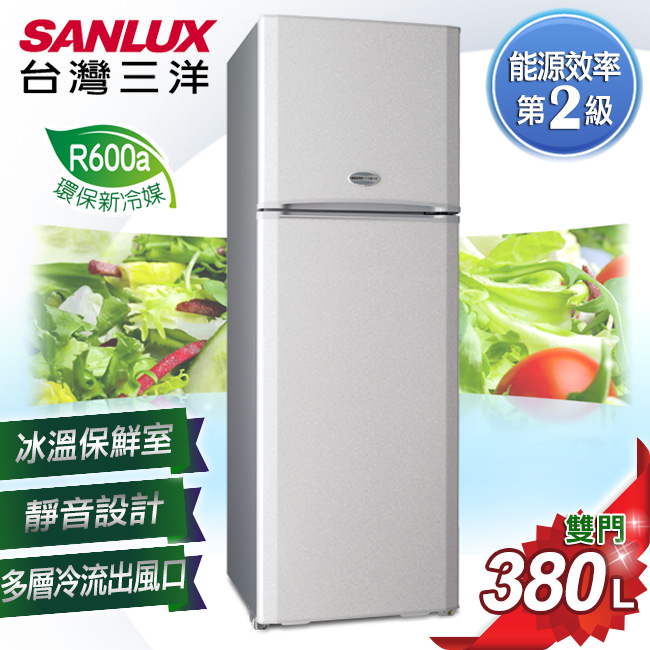 【SANLUX台灣三洋】380L雙門冰箱/SR-B380B