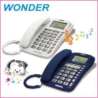 WONDER 旺德8組記憶來電顯示有線電話 WD-9001(灰色)