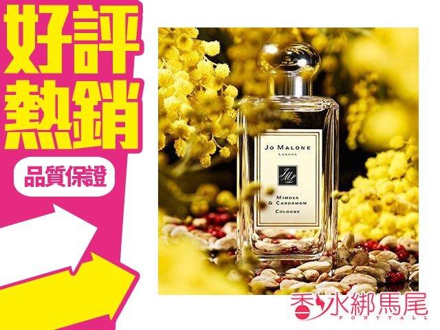 Jo Malone Mimosa&Cardamom 含羞草 與小荳蔻 香水空瓶分裝 5ML 2015 新香◐香水綁馬尾◐
