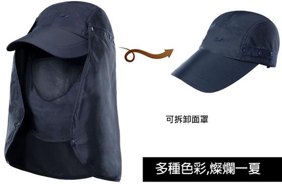 抗UV高防曬護頸遮陽帽 360度防曬帽 工作帽/農場裝備/口罩/抗UV/高透氣