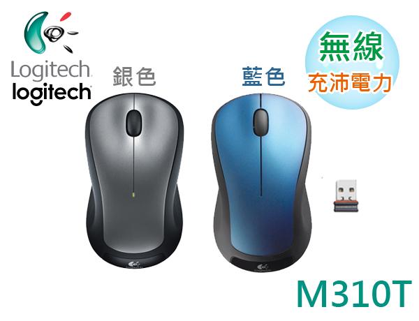 Logitech 羅技 M310T 2.4G無線光學滑鼠 銀/藍