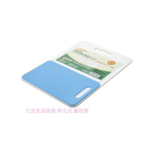 【九元生活百貨】聯府 P2-0100 好運抗菌料理板(中+特小) 抗菌砧板