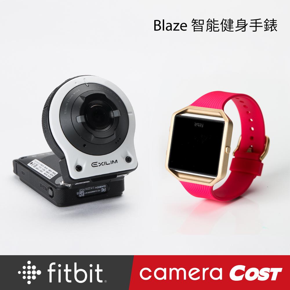 Fitbit Blaze 智能運動手錶 特別款 贈 Casio EX-FR10 運動相機 台灣公司貨