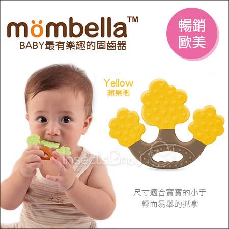 +蟲寶寶+【Mombella】樂咬咬蘋果樹固齒器-黃色《現+預》