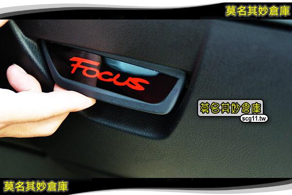 FS078 莫名其妙倉庫【手套箱開關鏡面貼】黑色 Focus字樣 紅字貼 有保護膜 New Focus MK3