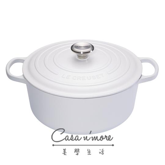 Le Creuset 鑄鐵鍋 新款 LC 鍋   20 cm 棉花白
