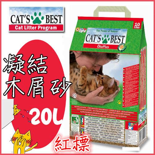 +貓狗樂園+ CAT'S BEST【凱優木屑松木砂。紅標大包。20L】620元*另有二包免運賣場