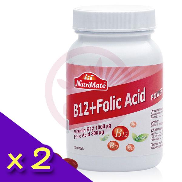 Nutrimate你滋美得 B12+葉酸(90粒/罐)x2