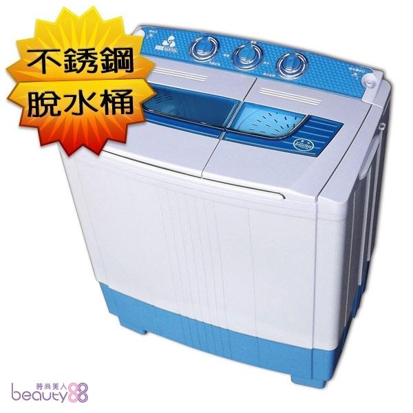 186800 ZANWA晶華 5.2KG節能雙槽洗滌機/洗衣機ZW-278SA(原價3980)