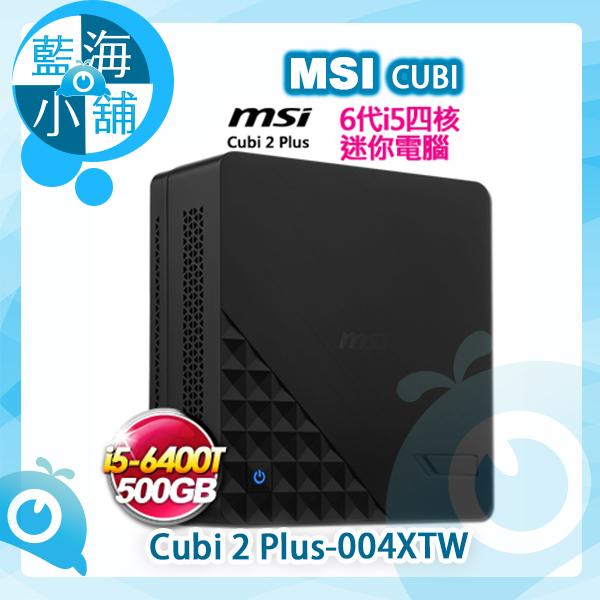 MSI 微星 Cubi 2 Plus 6代i5四核迷你電腦 Cubi 2 Plus-004XTW