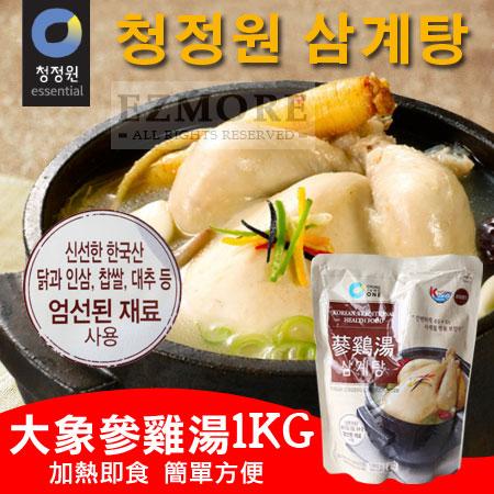 韓國 大象蔘雞湯 (超大包1kg/包) 人蔘雞湯 人蔘湯 蔘雞湯 糯米雞湯 加熱即食 微波即可 清淨園【N101680】