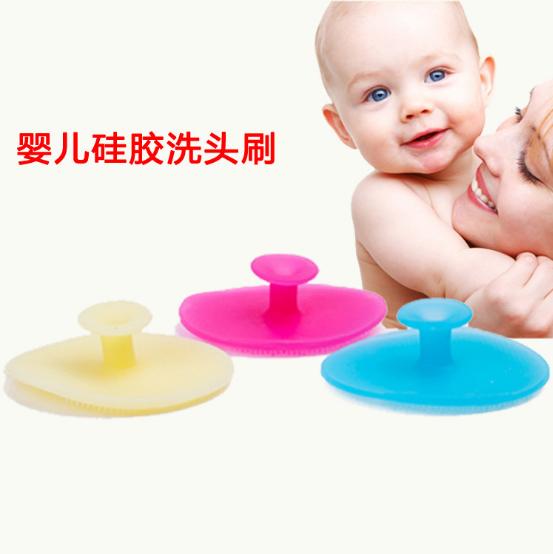 食品矽膠嬰兒洗頭刷/寶寶洗臉刷/幼兒按摩清潔刷39元【省錢博士】
