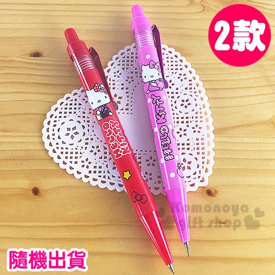 〔小禮堂〕Hello Kitty 自動鉛筆《2款隨機出貨.側坐.紅.吊帶褲/粉.抱蘋果》