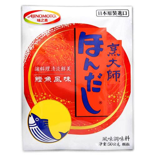 味之素烹大師鰹魚風味50g