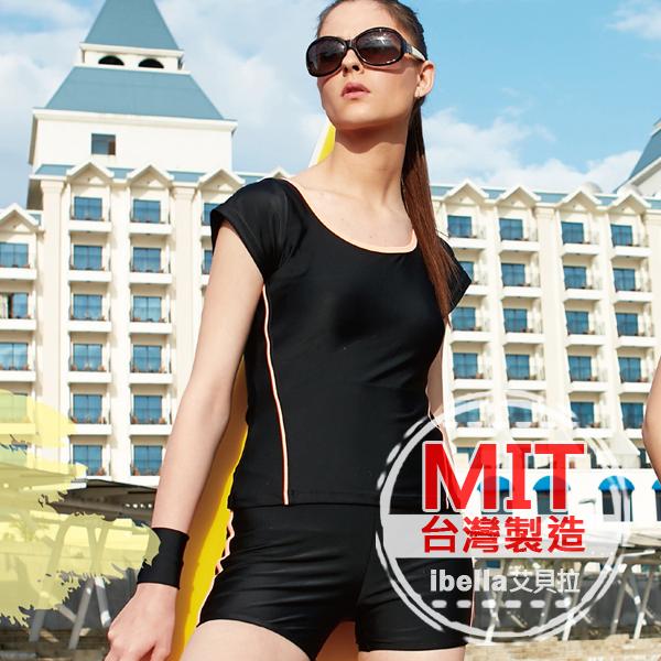 二件式泳裝 MIT台灣製造運動風橘色邊平口褲泳衣(附帽)  預購【36-66-85109】ibella 艾貝拉