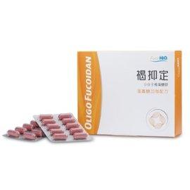 褐抑定(小分子褐藻醣膠)加強配方  1000顆裝