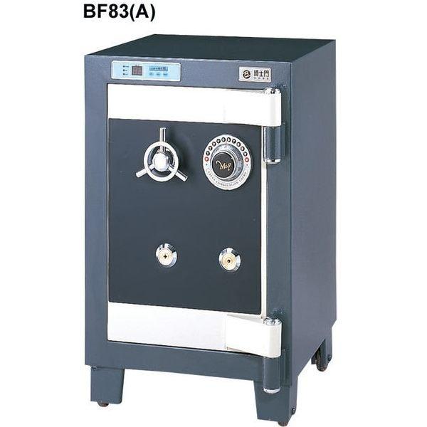 *╯新風尚潮流╭*博士門微電腦防火防潮防盜保險櫃 防火庫 安全保存庫 BF83A