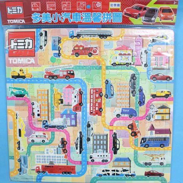 多美小汽車拼圖(街景篇) 100片拼圖 TM009C(大方形/加厚)MIT製/一個入{促120}~正版授權~