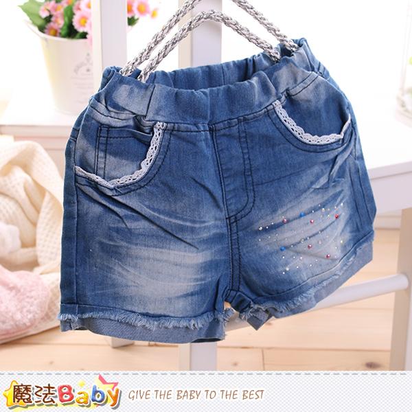 女童裝 女童牛仔短褲 魔法Baby~k50068