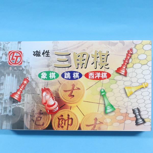 雷鳥磁石三用棋 LT-306 大磁性三用棋(象棋.跳棋.西洋棋三合一)/一盒入{定330}