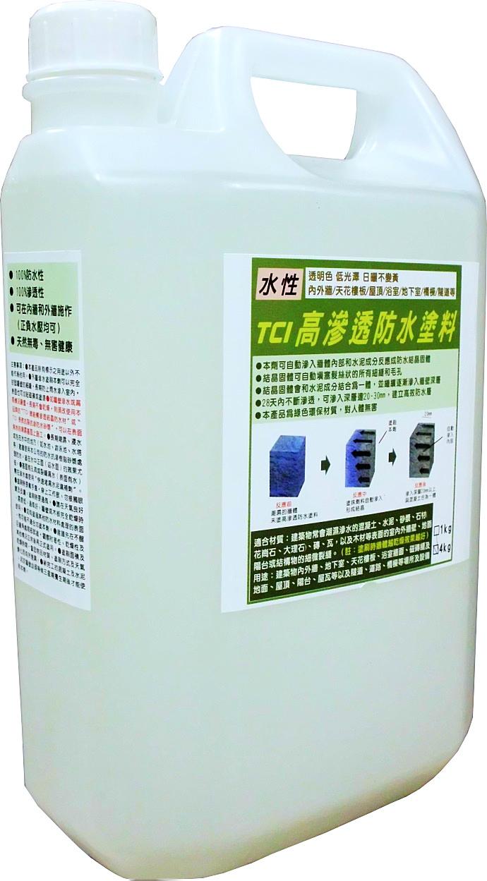 《TCI 》高滲透防水塗料 -4kg