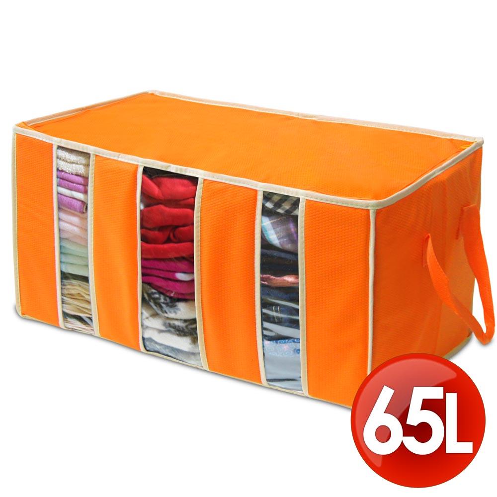 WallyFun 竹纖維三格大容量收納箱65L -橘色