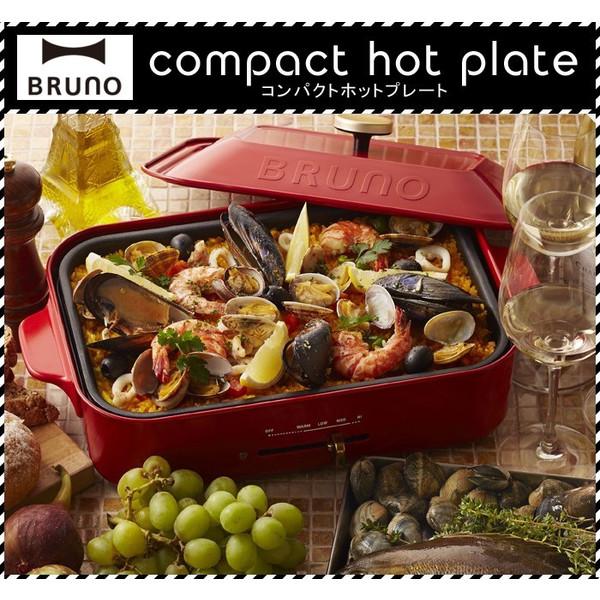 【菲比朵朵】日本代購BRUNO BOE021 多功能鑄鐵電烤盤