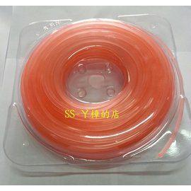 (橘) 割草機用牛筋繩~加強版 最耐用~四角形3.2mm~一卷一磅裝(含稅價)