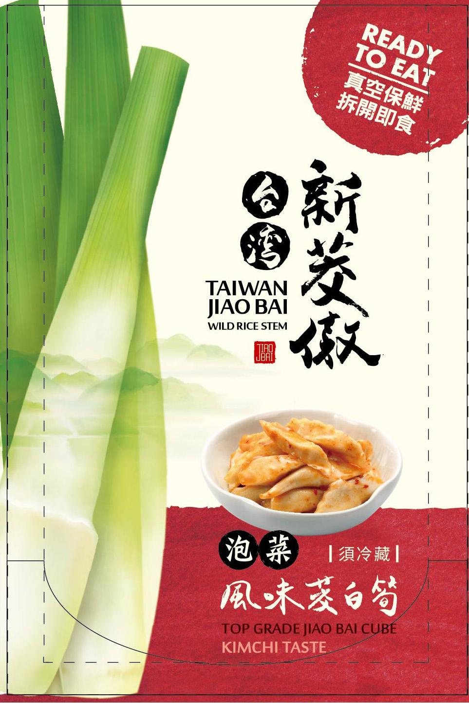 (小包)泡菜茭白筍 100g
