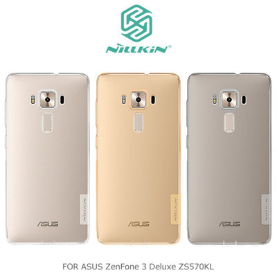 NILLKIN 本色TPU軟套/ASUS ZenFone 3 Deluxe ZS570KL/手機殼/保護【馬尼行動通訊】