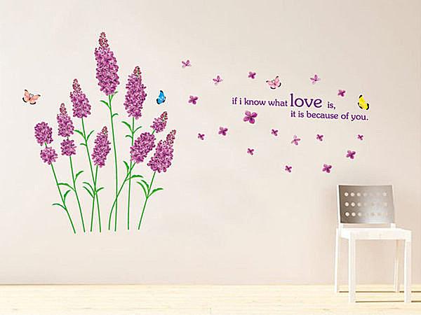 BO雜貨【YV3858】創意可移動壁貼 牆貼 背景貼 壁貼樹 時尚組合壁貼 紫色 薰衣草