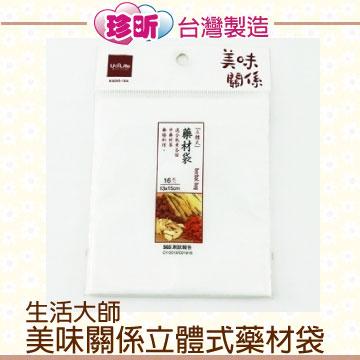 【珍昕】 生活大師 美味關係炊飯巾