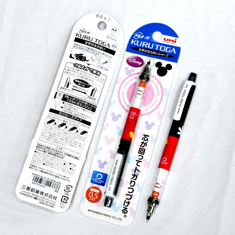 米老鼠 米奇 迪士尼 0.5mm自動削尖鉛筆 寫字更流利 日本帶回 三菱出品 正版商品