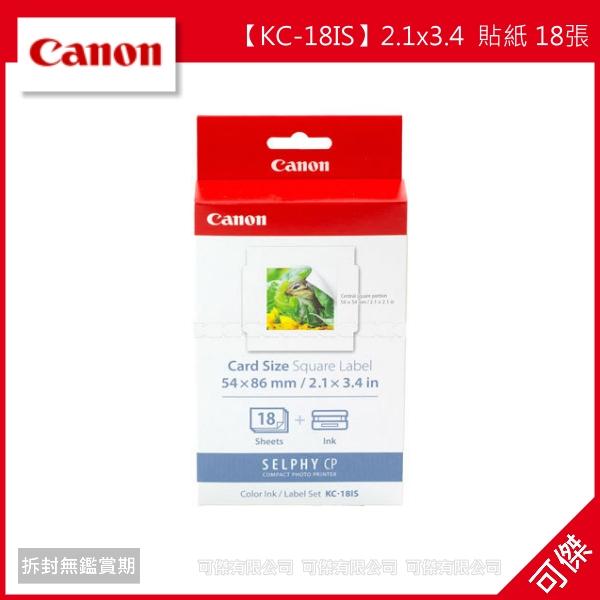 可傑  Canon SELPHY 【KC-18IS】2.1x3.4 in 方形相片 貼紙 18張