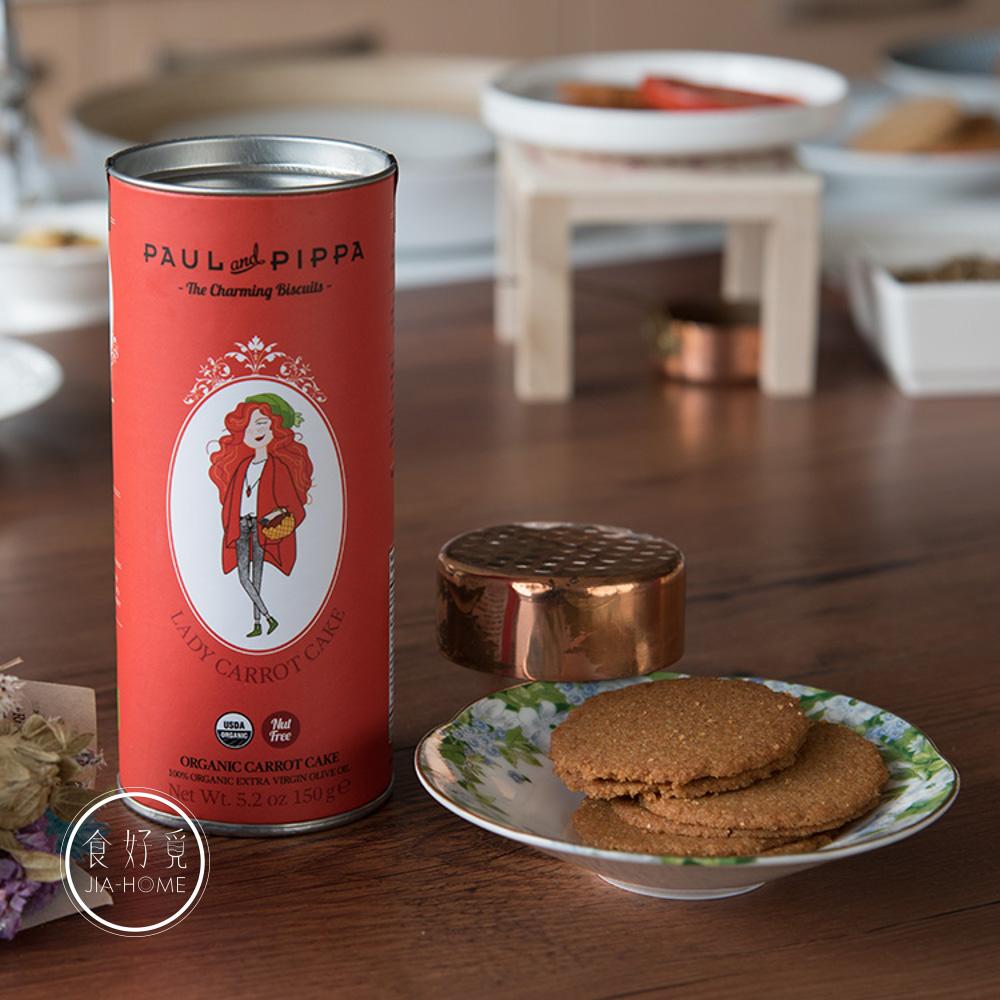胡蘿蔔蛋糕Lady Carrot Cake ─ 天然胡蘿蔔與香料餅乾150g