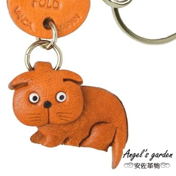 【安佐革物】折耳 蘇格蘭摺耳貓 小吊飾  貓咪樂園 日本手做真皮吊飾 立體貓咪 鑰匙圈 56420 Scotish Fold
