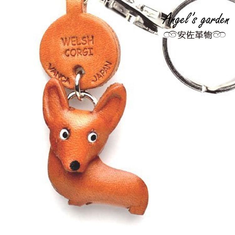 【安佐革物】科基 日本真牛皮 手工小吊飾禮物 鑰匙圈 【Angel's garden 】 56764 Welsh Corgi