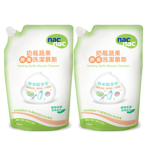 【奇買親子購物網】nac nac 酵素奶瓶蔬果洗潔慕斯補充包600ML/2包入