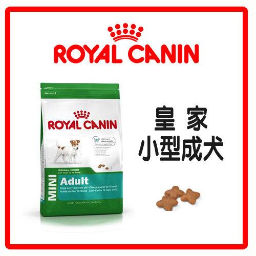 【力奇】Royal Canin 法國皇家 小型成犬 PR27 2kg-430元>可超取(A011B06)