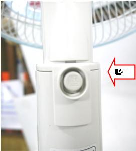 http://shop.r10s.com/d8852050-ec8b-11e4-b5b5-005056b70c54/BLOG/F-L14AMS/12.jpg