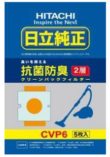 HITACHI 日立 集塵紙袋 CVP6 五枚入 日立吸塵器專用集塵紙袋