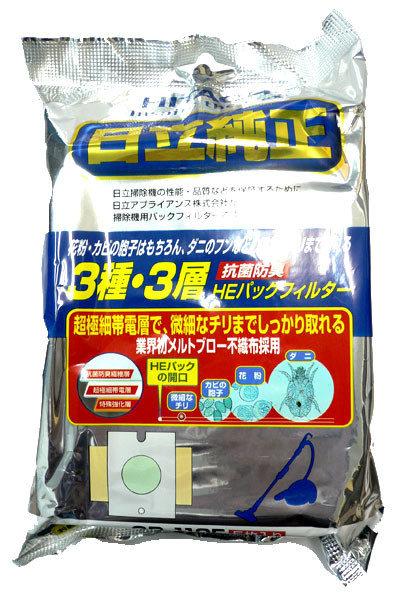 HITACHI 日立 集塵紙袋 GP110F 五枚入 三合一高效集塵紙袋 日本製造