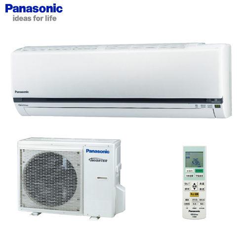 Panasonic 國際 變頻冷暖 J系列 CU-J25HA2/CS-J25VA2 1級, 5坪