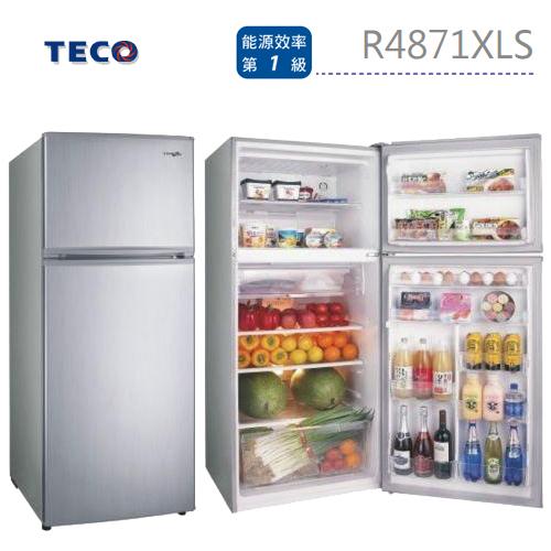 TECO 東元 R4871XLS 新能耗1級變頻雙門冰箱