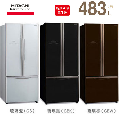HITACHI 日立 電冰箱 RG470 三門 1級省電 泰製