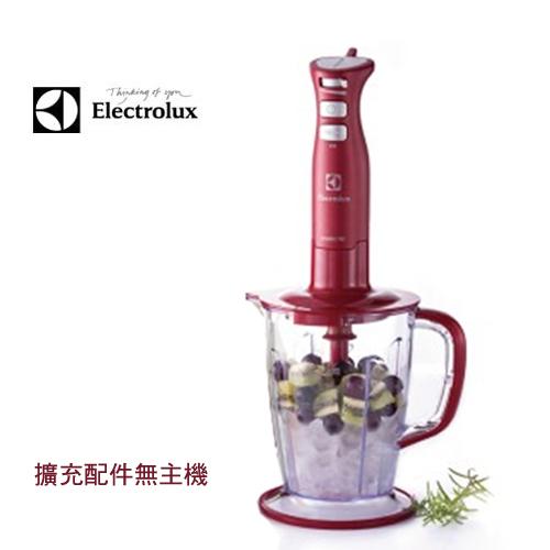 Electrolux 伊萊克斯 ESTM6400R 專用配件-冰沙壺UBJ1A