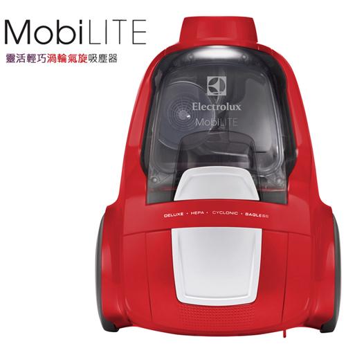 Electrolux 伊萊克斯 ZLUX1800 輕巧靈活集塵盒吸塵器
